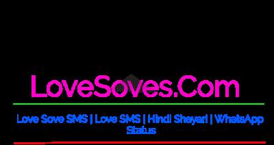 LoveSoves.Com