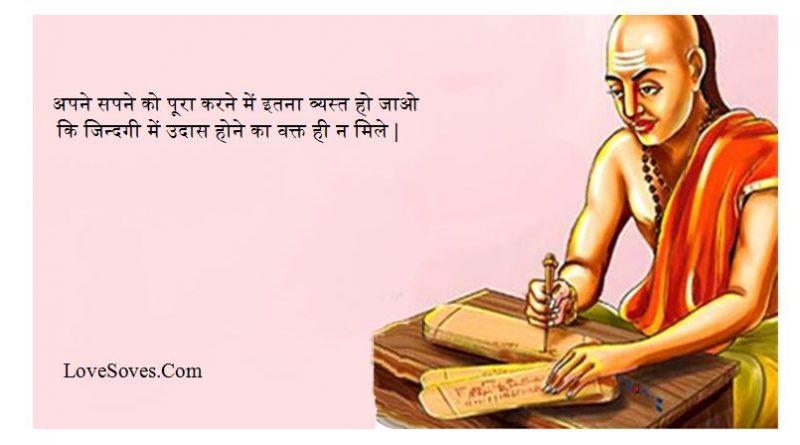 Anmol vachan अनमोल वचन शायरी जो दिल को छू जाये |