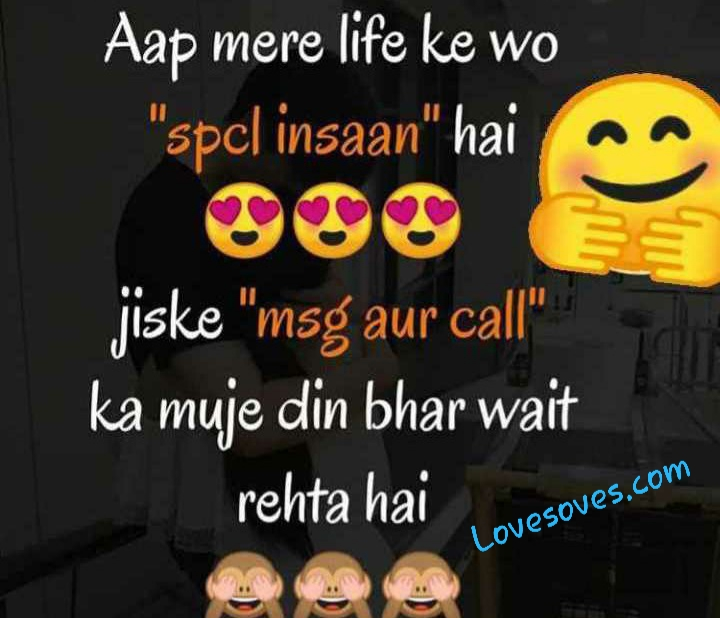 Best WhatsApp DP  Download for Boys and Girls