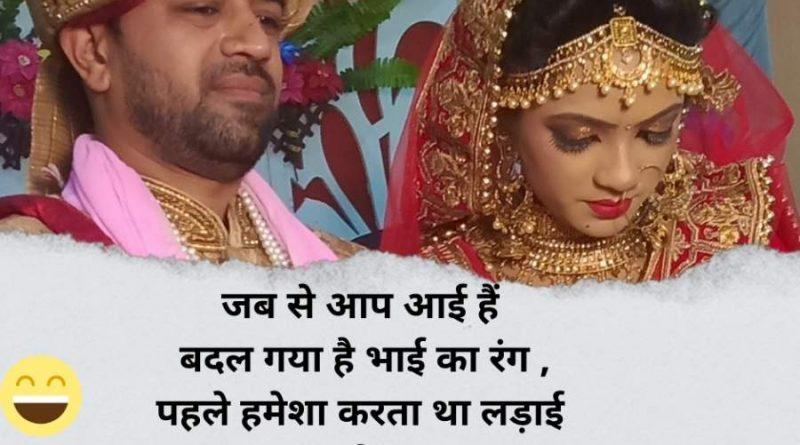 Birthday wishes for bhabhi in hindi